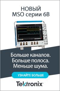 TEKTRONIX. Осциллограф серии MSO6B