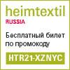 Heimtextil Russia 2021