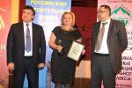 Награды за  Полякова Владимира Николаевича, генерального директора АО